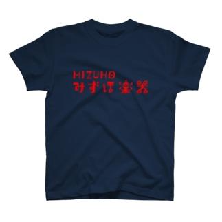 みずほの音符ロゴ T-shirts