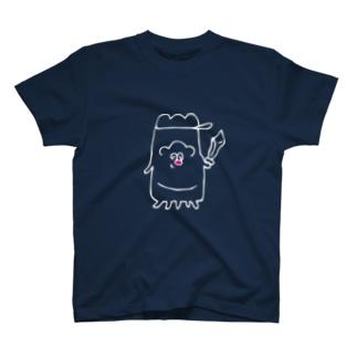 ゆうしゃ(濃色用) T-shirts