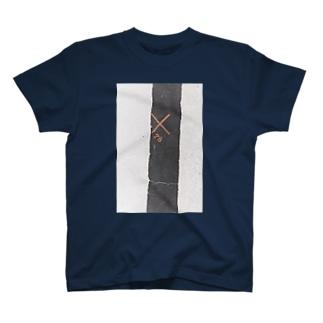 Kazuyuki Yamadaのon.zero_004 T-shirts