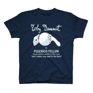 悪魔に首を賭けるな T-shirts