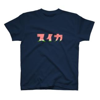 スイカ🍉 T-shirts
