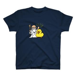 あひる創世記 T-shirts