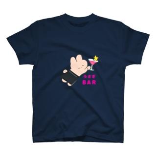 うさぎバー🍸 T-shirts