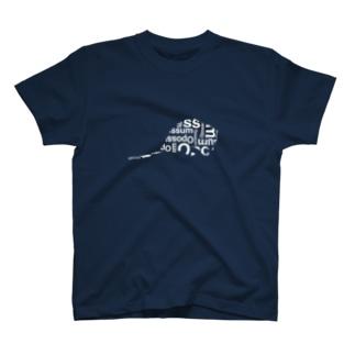 Opposum -typogy- T-shirts