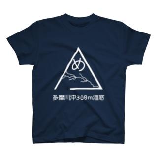 フリーメイソンパクリロゴ(白) T-shirts