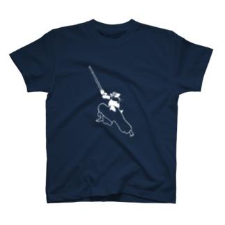 伊勢守 isenokami  剣道 x 日常  kendo inspired.のLife with Kendo (men ver2) T-shirts