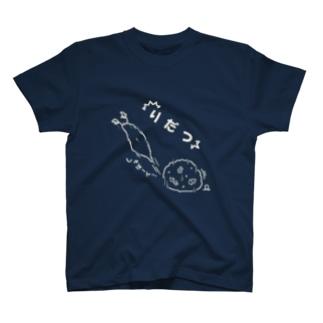 分離してみた薄色線仕様 T-shirts