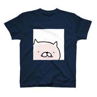 ねこのやつ、 T-shirts
