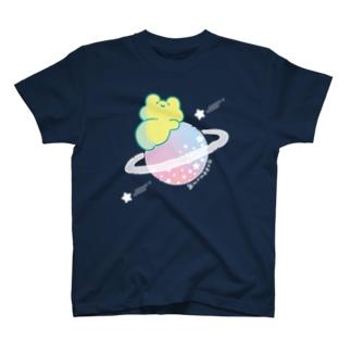 ゆるけろ おん ざ ぷらねっと T-shirts