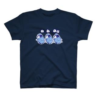 2士ぺん グッズ(青) T-shirts