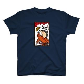 ロデオさん_ロゴ白 T-Shirt