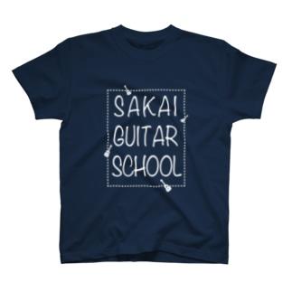 SAKAI GUITAR SCHOOL 白文字 T-shirts