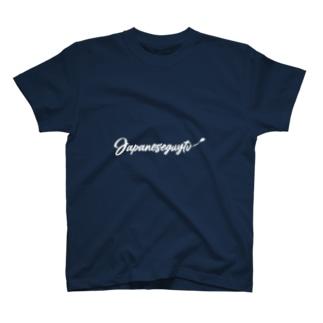 Japaneseguytv Logo T-Shirt T-shirts
