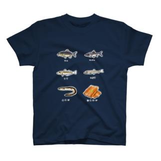 似て非なる者 T-shirts