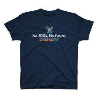 "SDGs ボストンテリア ガスマスク ""No SDGs, No Future."" 白ロゴ T-shirts"