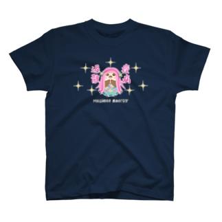 アマビエりんちゃん「疫病退散」2021ver.2 T-shirts