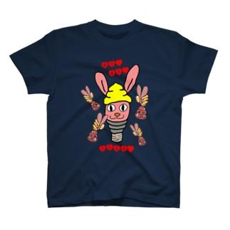 モイモイ!うさぎ T-shirts
