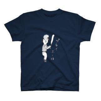 プレイボール T-shirts
