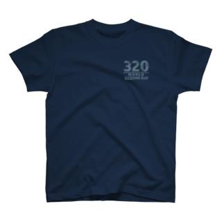 SUZUME DAY 320 T-shirts