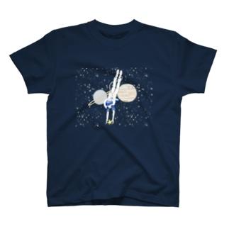 空飛ぶ宇宙くん T-shirts