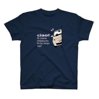 ひょっこりちん パステロクリーム特濃 T-shirts