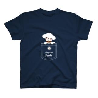プードルと一緒 T-shirts