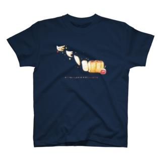 そしてパンは大空を飛んで行きました T-shirts