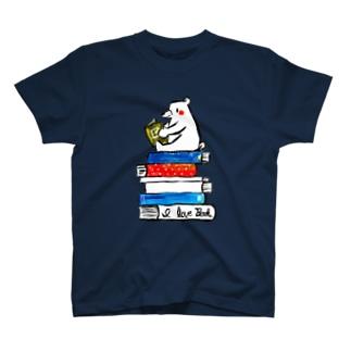 読む読むシロクマくん T-shirts