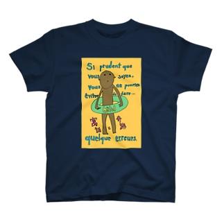 寓話と奇跡 T-shirts