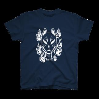 青ノ樹の狐面(白) T-shirts