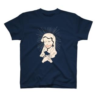 Smile Baby Smile T-shirts