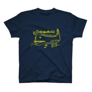 おはザウルス T-shirts