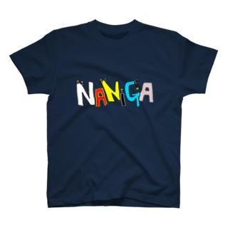 シン・ナニガ T-shirts