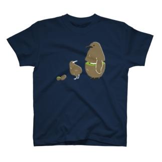 キウイなキングペンギン雛(グリーン) T-shirts
