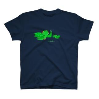 TUNAGU(各生地カラー対応版。ウミガメアカミミガメ親子) T-shirts