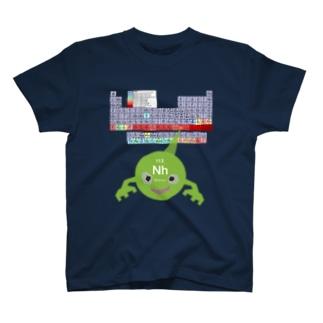 ニホニウムくん T-shirts