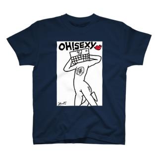 キーボード便器くん T-shirts