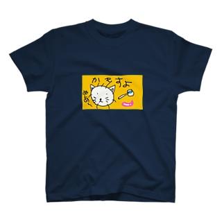 猫と杓子と T-shirts