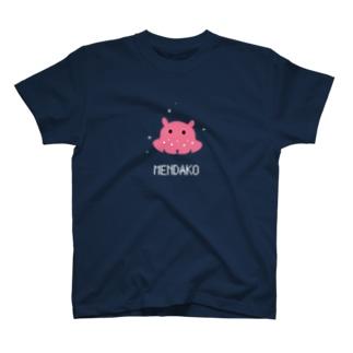 煌めくメンダコ T-Shirt