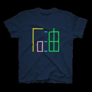 ムハンマド@石油王同好会の「石油」カラーロゴ(大) T-shirts