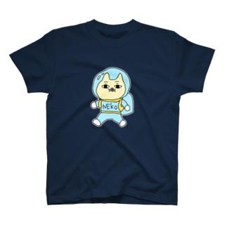 砂糖6杯分の宇宙 T-shirts
