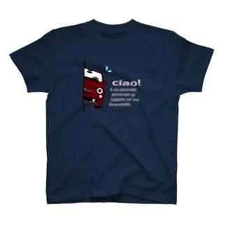 ひょっこりあばちん えでぃませ~ 2 特濃 T-Shirt