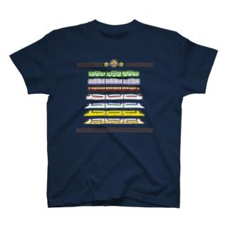 はたらくでんしゃ7(線路付) T-Shirt
