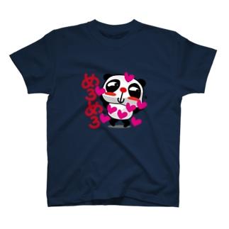 気分屋パンダ(めろめろ) T-shirts