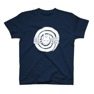 眠眠うさちゃん(白) T-shirts
