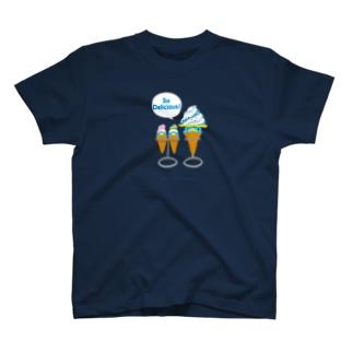 バブールソフトクリーム1 T-shirts