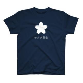 サクラ募金チャリティーTシャツ(白) T-shirts