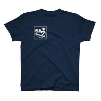 なぎうロゴ SHIRO T-shirts