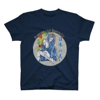 Japanese Beauty_日向 T-shirts