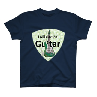 I will play the guitar T-shirts